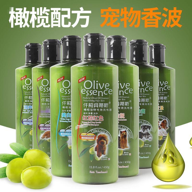 PH.Medan Shampoo Olive Essence untuk Anjing/Kucing 450g