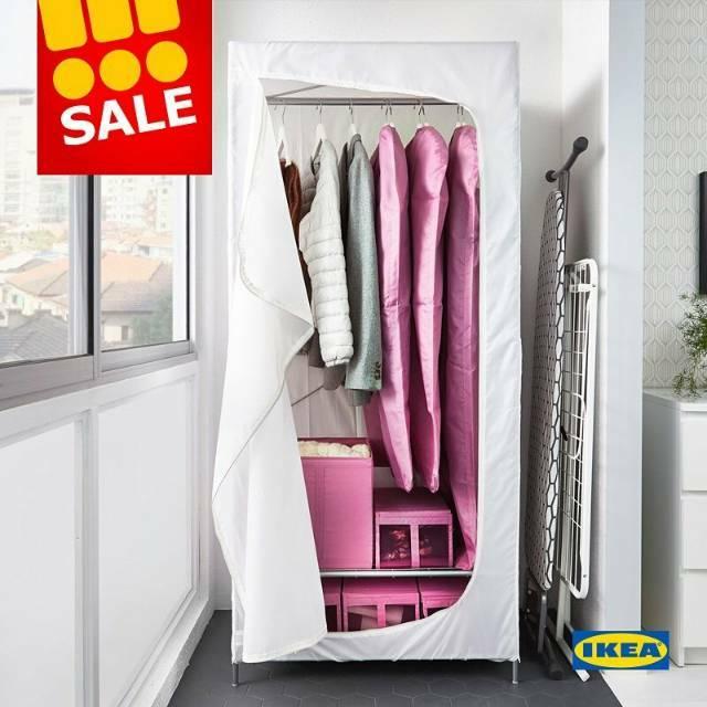 Ikea Breim Lemari Pakaian 80 X 55 X 180 Cm