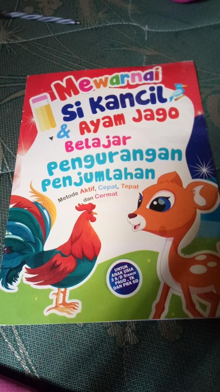 Buku Mewarnai Si Kancil Dan Ayam Jago Belajar Pengurangan Penjumlahan Kertas Hvs Ukuran A4 Shopee Indonesia