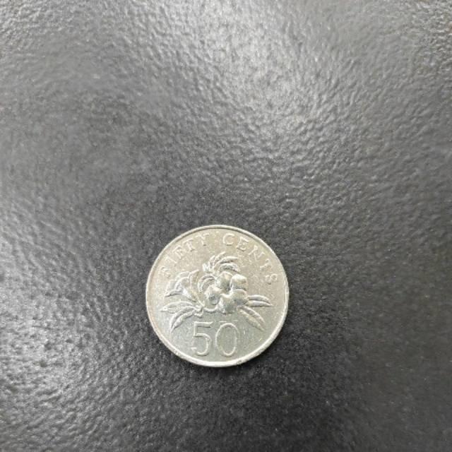 Koin Singapura pecahan 50 Cents