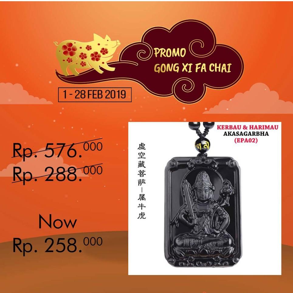 Patung Dewa Kwan Kong (PG01   PG02)  7be6b2f011