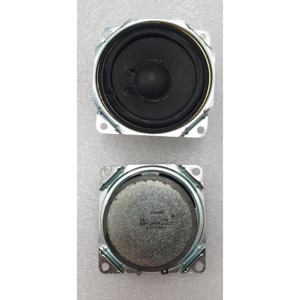 Speaker Sharp 8 ohm 10 watt - Original