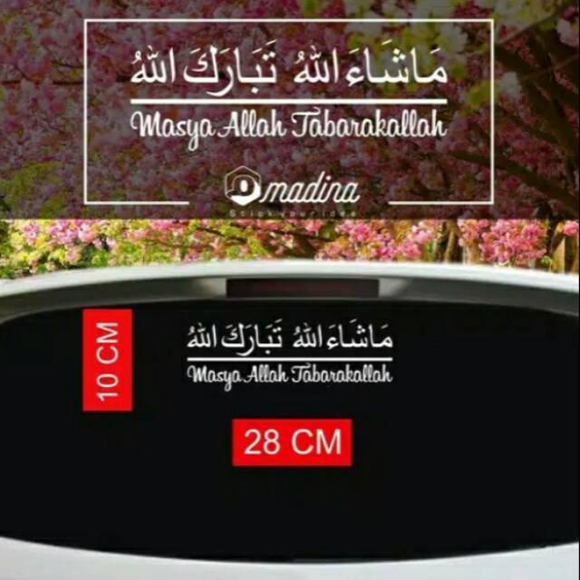 Stiker Kaligrafi Masya Allah Tabarakallah Kaligrafi Sticker Kaca Mobil Keren Shopee Indonesia