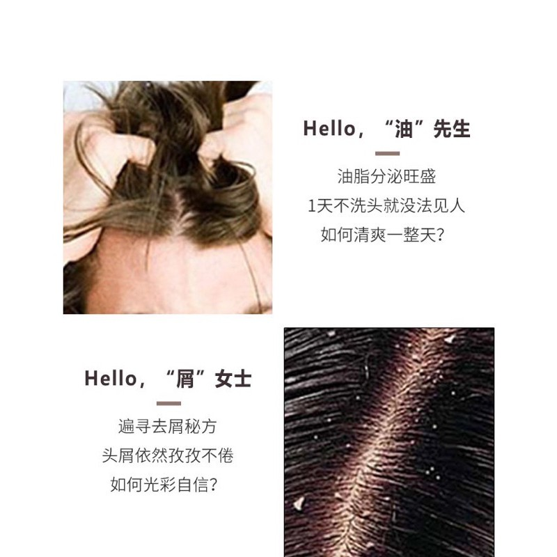 M-Joptim Anti-dandruff Essential Oil Hair Shampoo-5