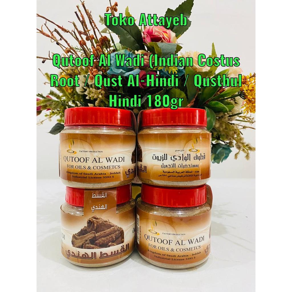 Qutoof Al Wadi (Indian Costus Root / Qust Al-Hindi /Qusthul Hindi Kayu Sebuk Herbal Corona 180g