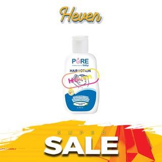 Pure Baby Hair Lotion 80ml / 230ml Minyak Kemiri / Minyak Rambut Bayi Purebaby