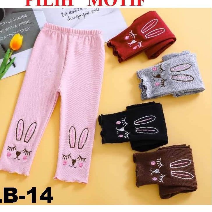 Import Celana Legging Anak Premium Leging Anak Impor Celana Legging Impor Pakaian Anak Import Shopee Indonesia