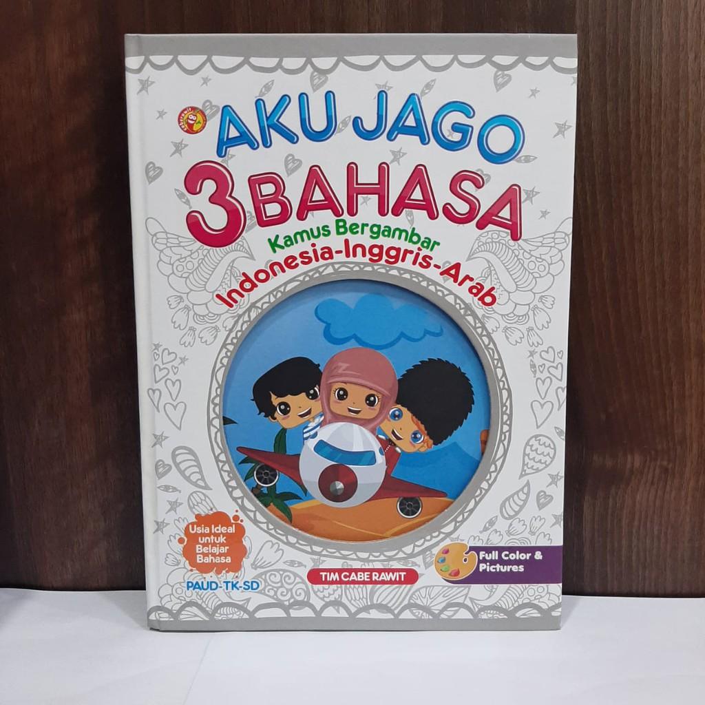 BUKU AKU JAGO 3 BAHASA KAMUS BERGAMBAR INDONESIA INGGRIS ARAB FULL COLOR & PICTURES PAUD TK SD [