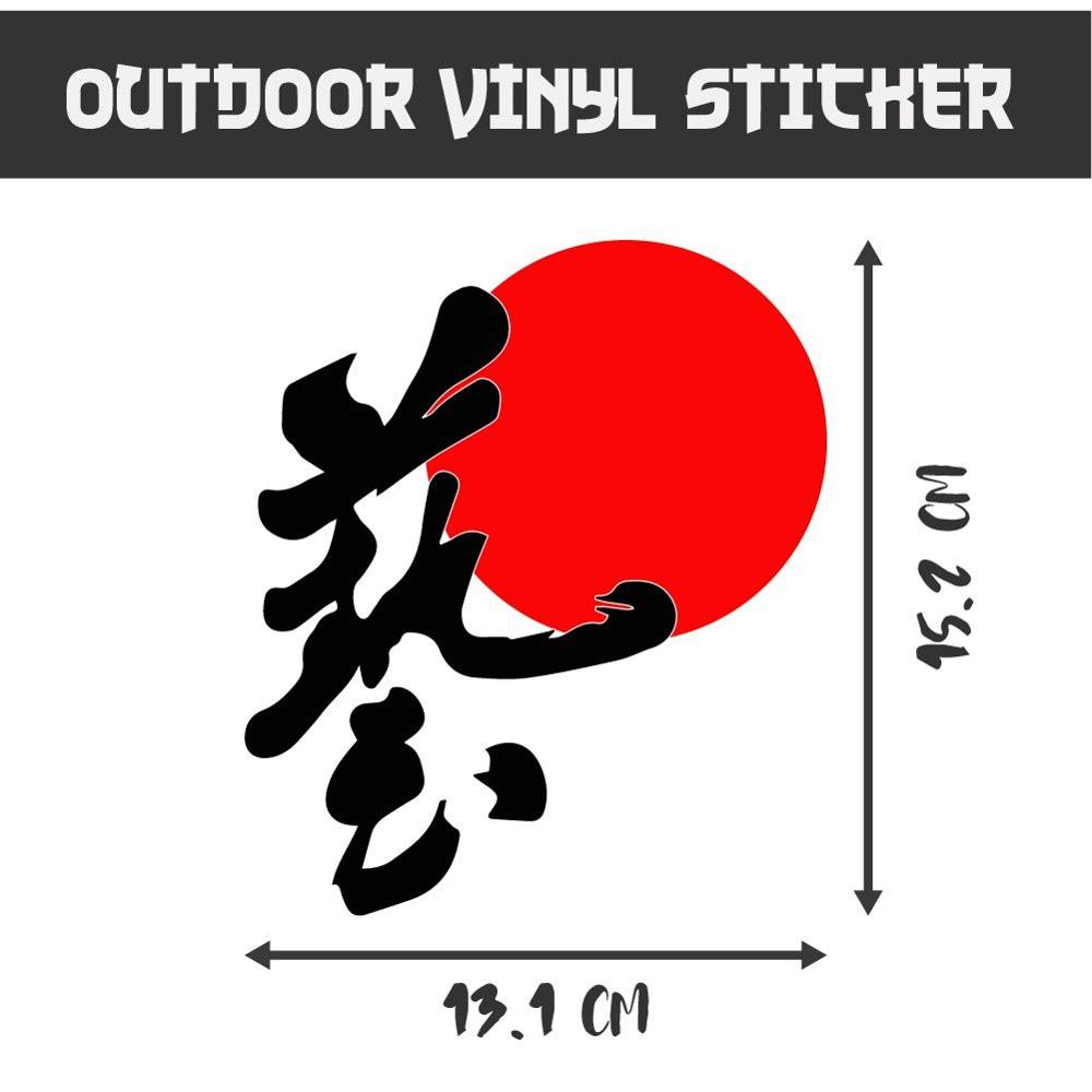 Unduh 7100 Koleksi Wallpaper Hitam Tulisan Jepang Terbaik