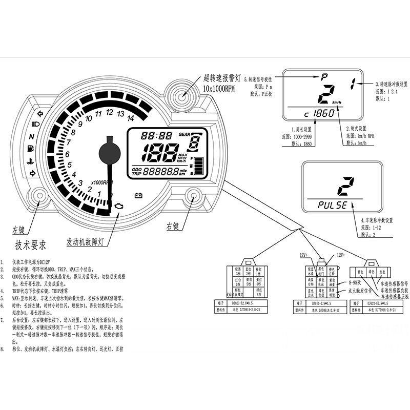 B2910 Koso Rx2n Speedometer Tachometer Speedometer Motor Rx2n Shopee Indonesia