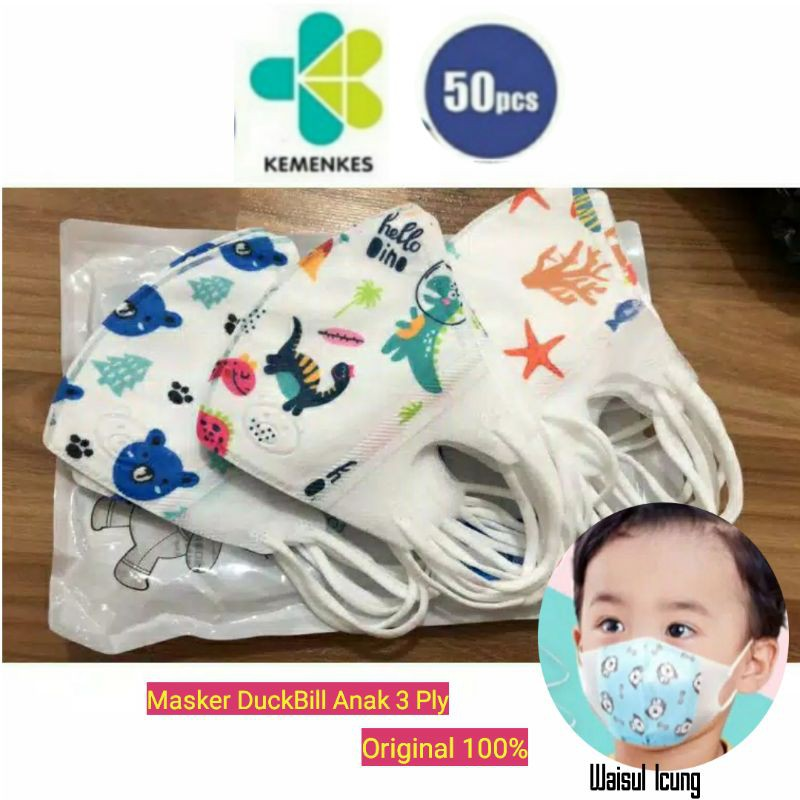 Masker duckbill anak 3ply 1 BOX isi 50 KN95 surgical medis