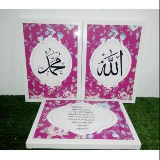 Paket Hiasan Dinding Wall Decor Shabby Kaligrafi Pink