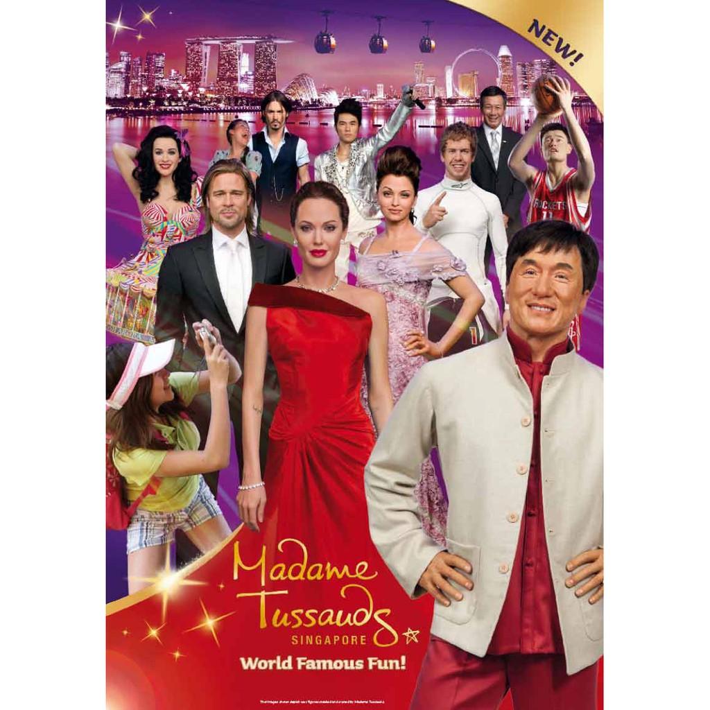 Disneyland Hongkong Tiket Adult Hong Kong Disney Dewasa Ticket Hk With Meal 2in1 Shopee Indonesia