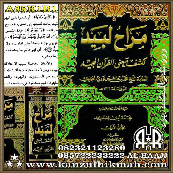 KITAB TAFSIR : MAROHU/MAROH LABID/NAWAWI AL-JAWI 2 JILID A65K1B1