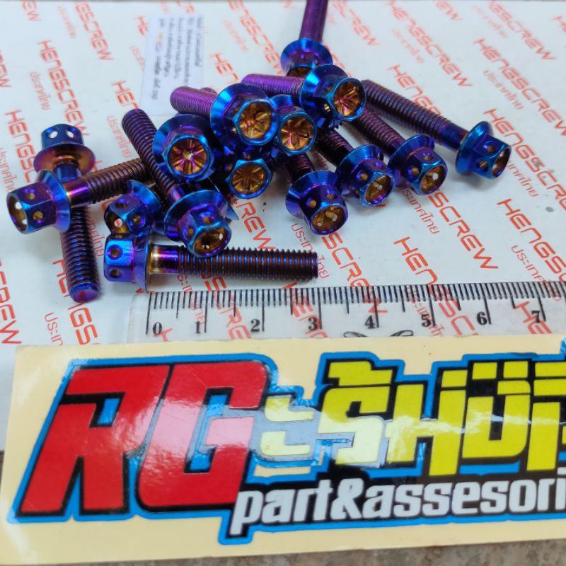 Baut probolt blue flower M6x30 6x30 drat 10 panjang 30mm ...