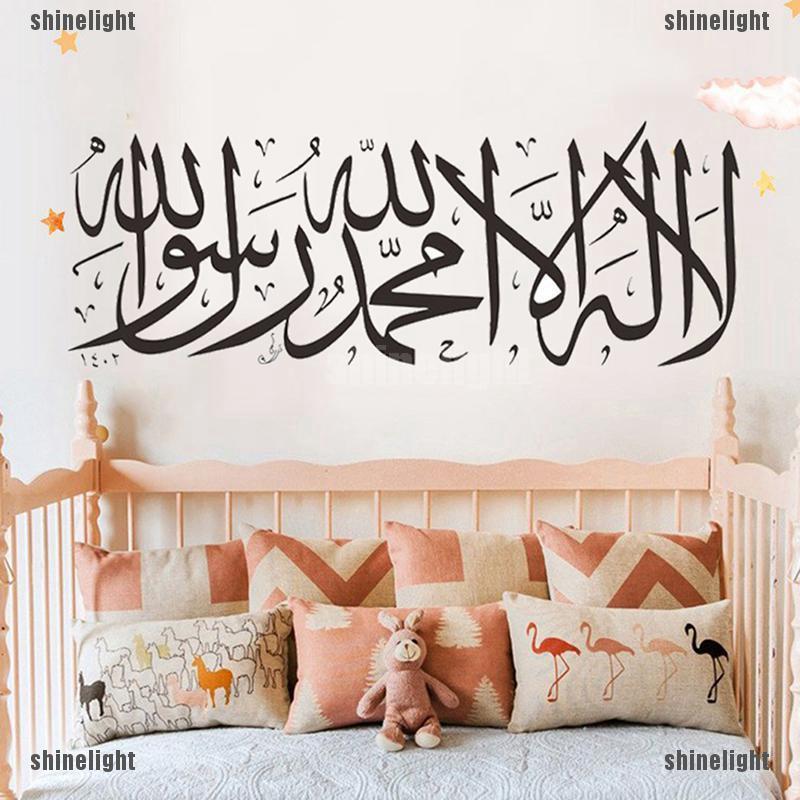 Islamic Wall Sticker Muslim Arabic Home Decor God Allah Mural Art Decals Letters