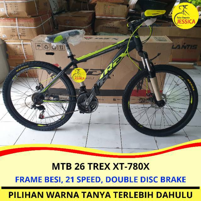 Jual sepeda gunung mtb 26 trex XT 780 21 speed di lapak