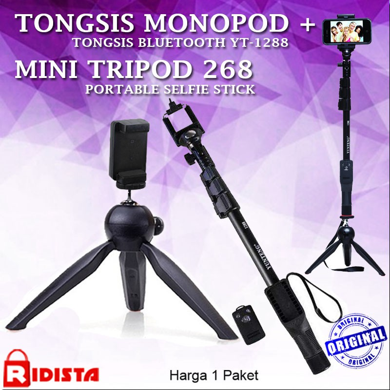 Gshop Tongsis Monopod Kabel/ Selfie Stick 3Generation + Mini Tripod 3 In 1 | Shopee Indonesia