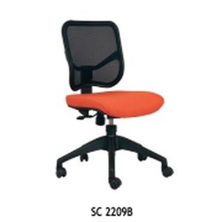 6700 Kursi Kantor Turun Sendiri HD
