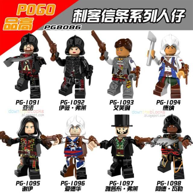 Lego Assassin Creed Minifigure 1 Set 8 Karakter Pg8086 Shopee