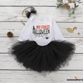 Skirted Bodysuit Sequins Baby Girl Clothes 0-3Y Toddlers Kids Heart Tutu Dress