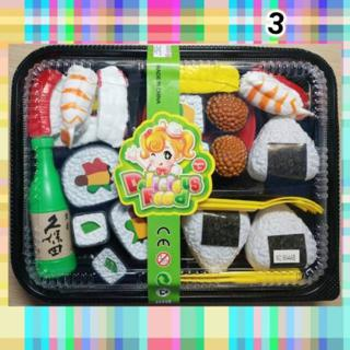 Mainan Makanan Playfood Nampan Donat Pizza Es Krim Sushi Dimsum Set Kitchen Masak Masakan Food Anak Shopee Indonesia