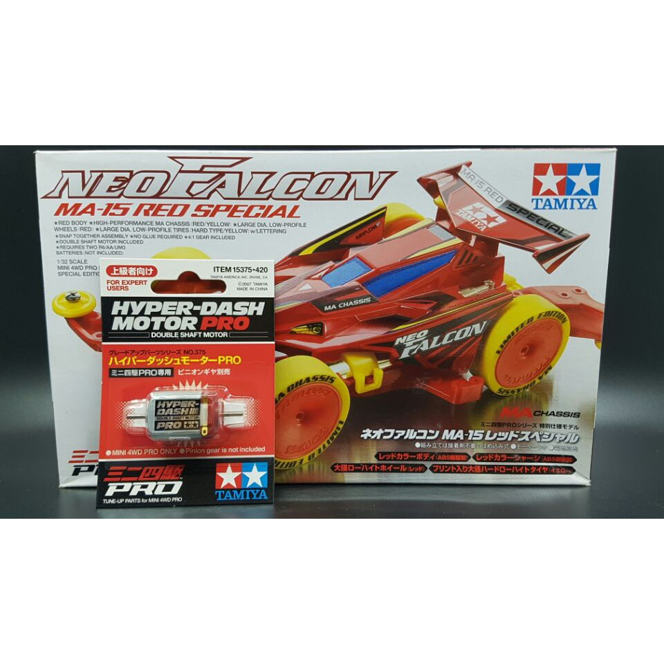 Tamiya 15433 Mach Dash Motor Pro Shopee Indonesia 15455 Light Dinamo