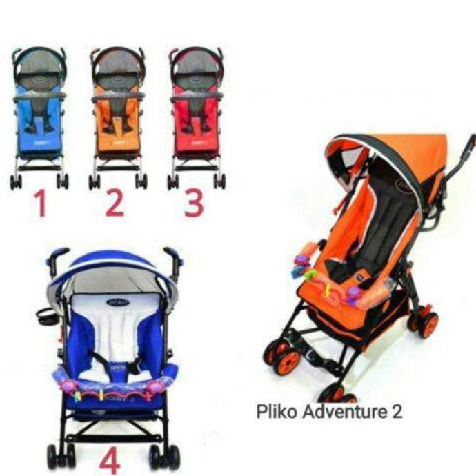 TERBARU PLIKO - BABY SWING PK 202 / PK202 / AYUNAN BAYI Good Quality | Shopee