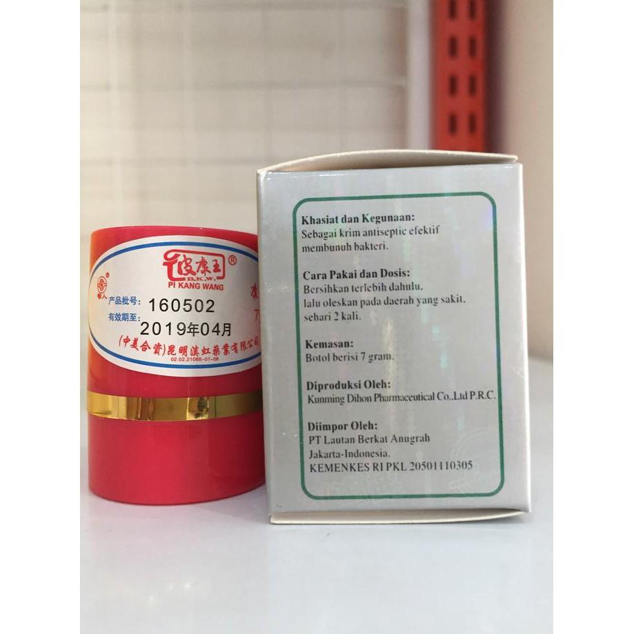 Hot Sale Pks Pikangsuang Pi Kang Shuang Salep Gatal P Sf Cream Suang Biru Alergi Shopee Indonesia