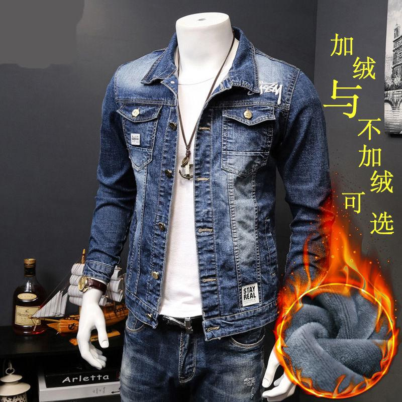 ❈Hong Kong wind spring Cowboy Coat male Korean edition student Loose denim  teen and female bb9c67e4cc
