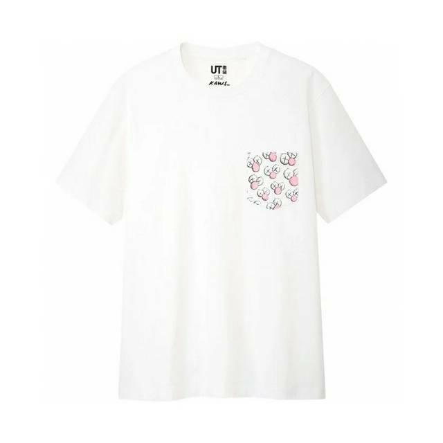 Uniqlo Ut X Kaws Tshirt Summer 2019 Shopee Indonesia