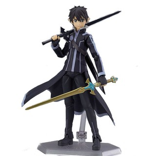 Figma 289 Sword Art Online 2 Kirito Alo Version Shopee Indonesia