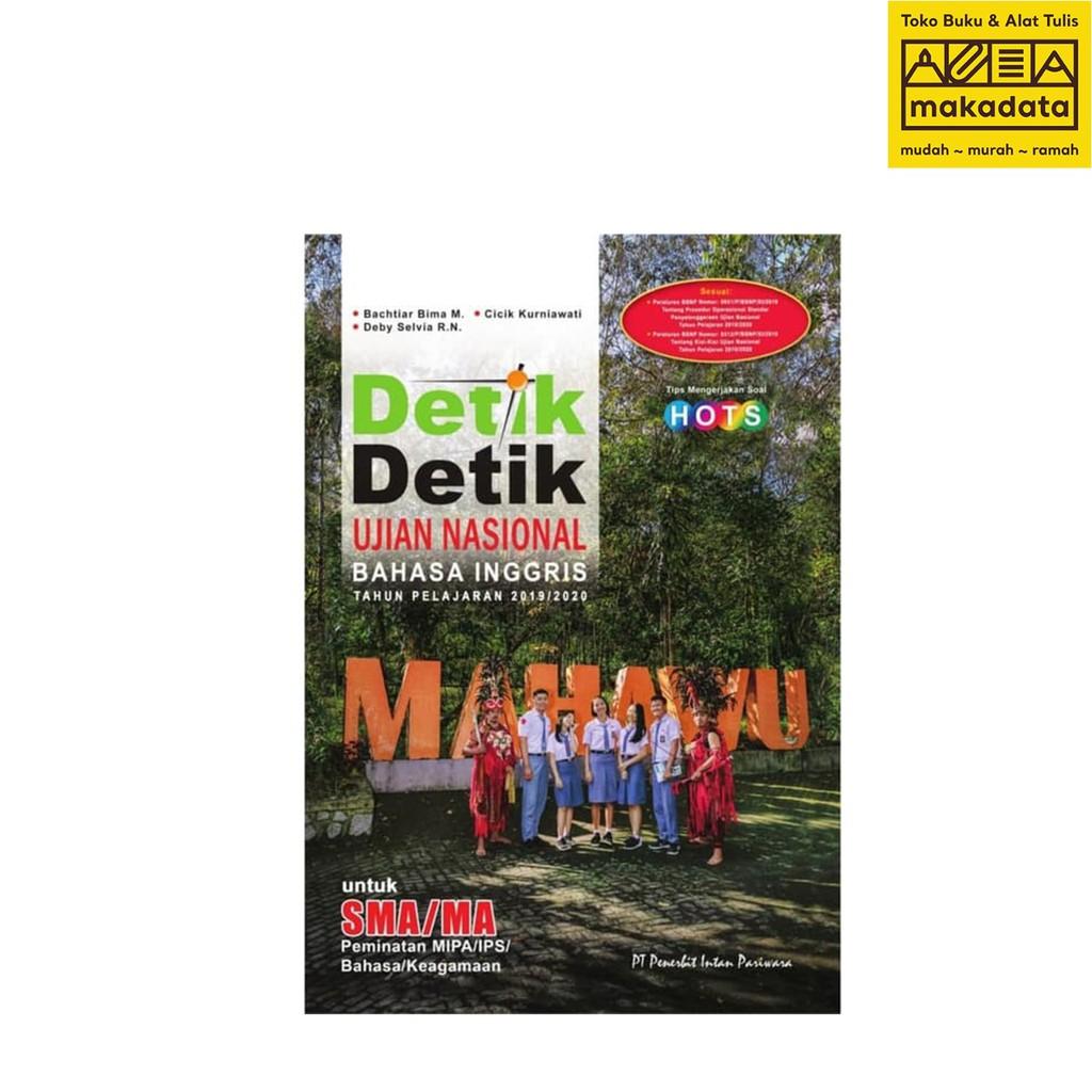 Buku Detik Detik Ujian Nasional Bahasa Inggris Sma Ma 2019 2020 Shopee Indonesia