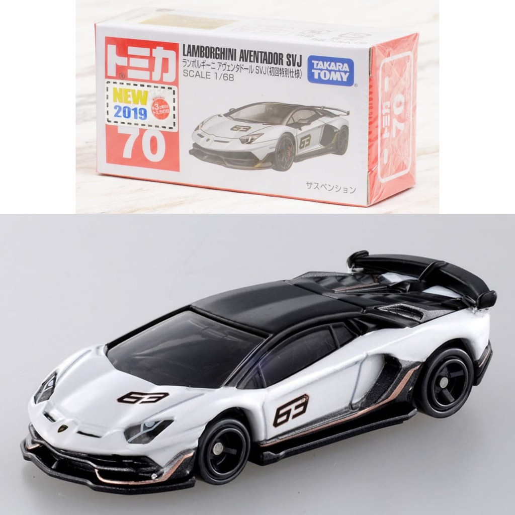 Takara Tomy Tomica No.70 Lamborghini Aventador SVJ 1:62