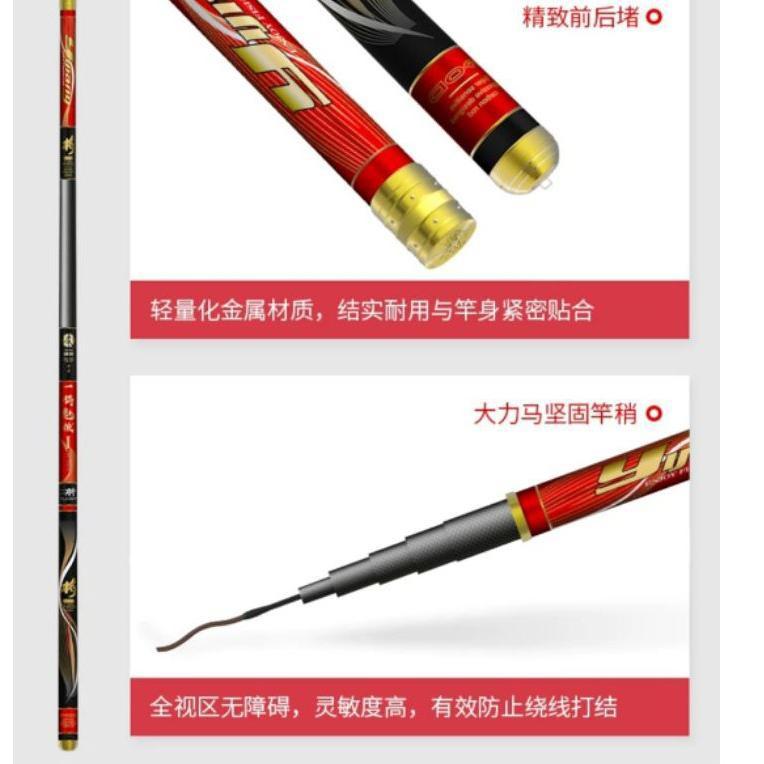 [ART. 357] Tegek import Yijiang 6h 19t kaku ringan +pipa pvc +pucuk an solid
