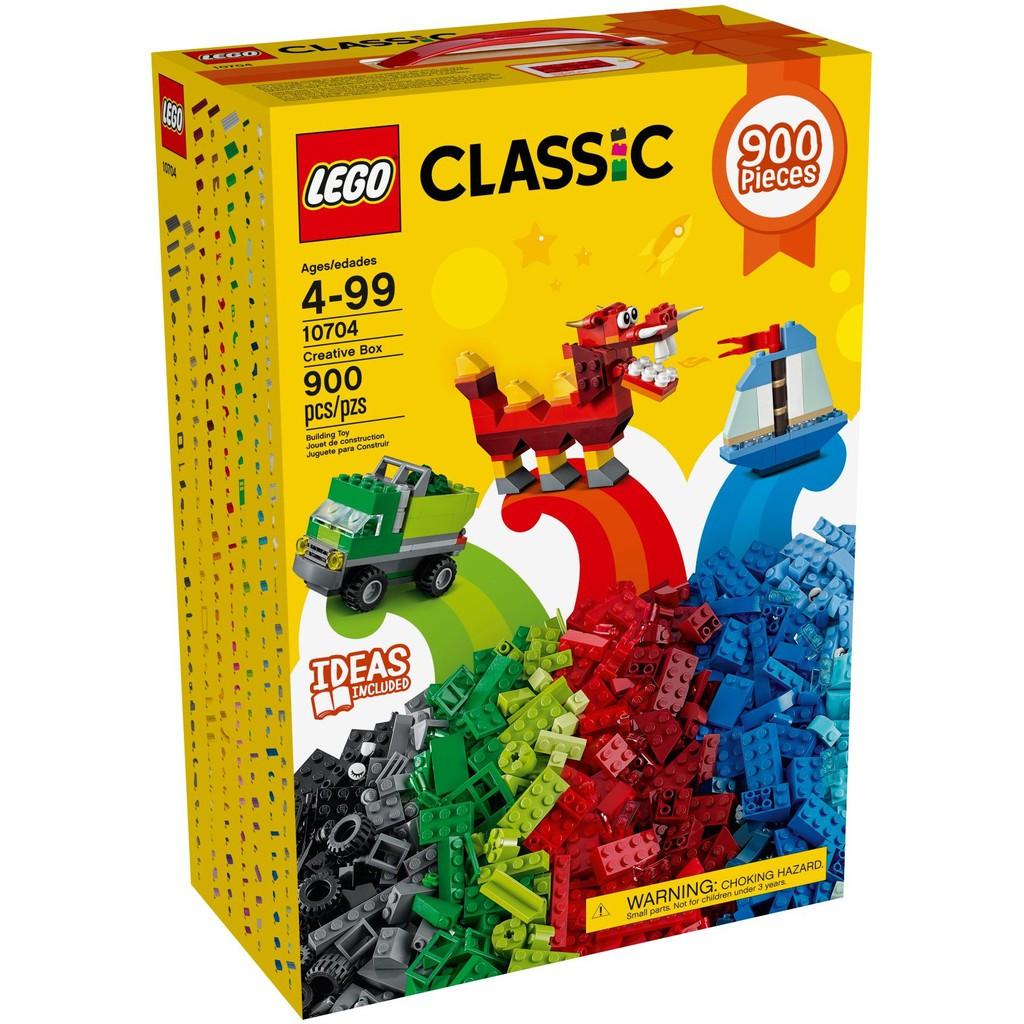 Bundle Lego Juniors 2 In 1 Shopee Indonesia