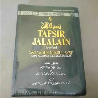 Buku Tafsir Jalalain 4 Dari Surat Az Zumar Sd Surat An Naas
