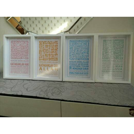 Eksklusif Hiasan Kaligrafi Kufi Surat Al Falaq An Nass Al Ikhlas