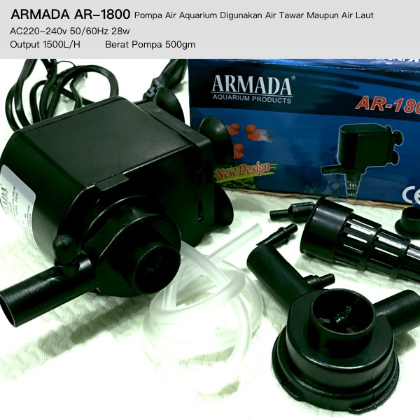 Aquarium Pompa Air 33w RECENT RC2600 Bisa Digunakan Air Tawar & Air Laut | Shopee Indonesia