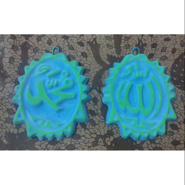 "Hiasan Dinding Kaligrafi Murah ""Gypsum"" Blue"