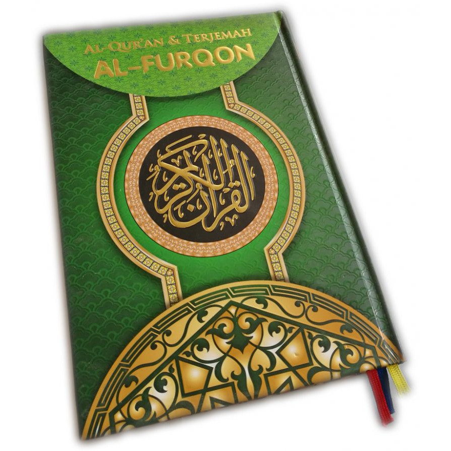 Al-Quran Terjemah Al-Furqon
