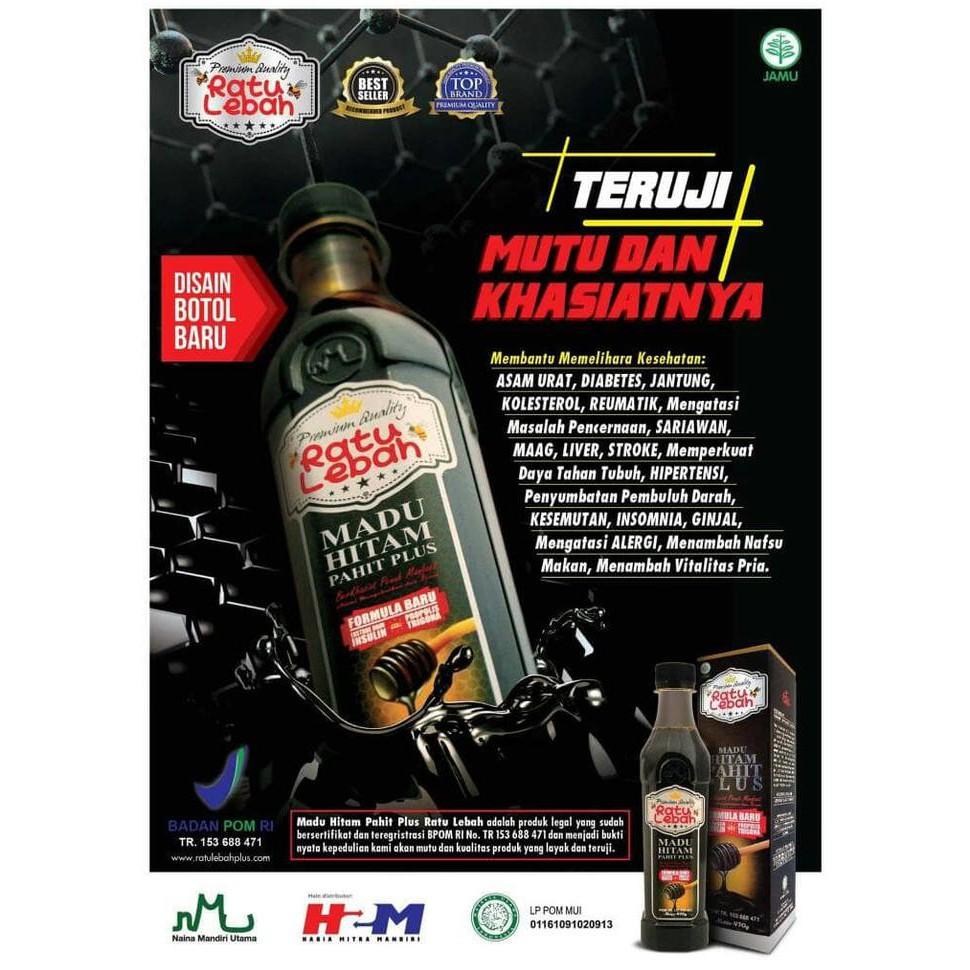 Terbaru Madu Hitam Pahit Ratu Lebah Plus Propolis 100 Original Stok Terbatas Shopee Indonesia
