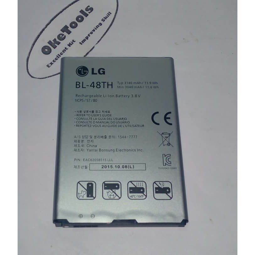 Jual Baterai Battery Batre LG Pro 2 BL48TH BL 48TH Original Murah | Shopee Indonesia