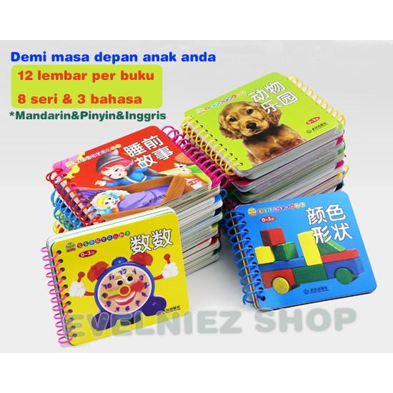 EELIC Buku Bayi-01 Learning Shapes, Bayi Dapat Belajar Dan Bermain | Shopee Indonesia