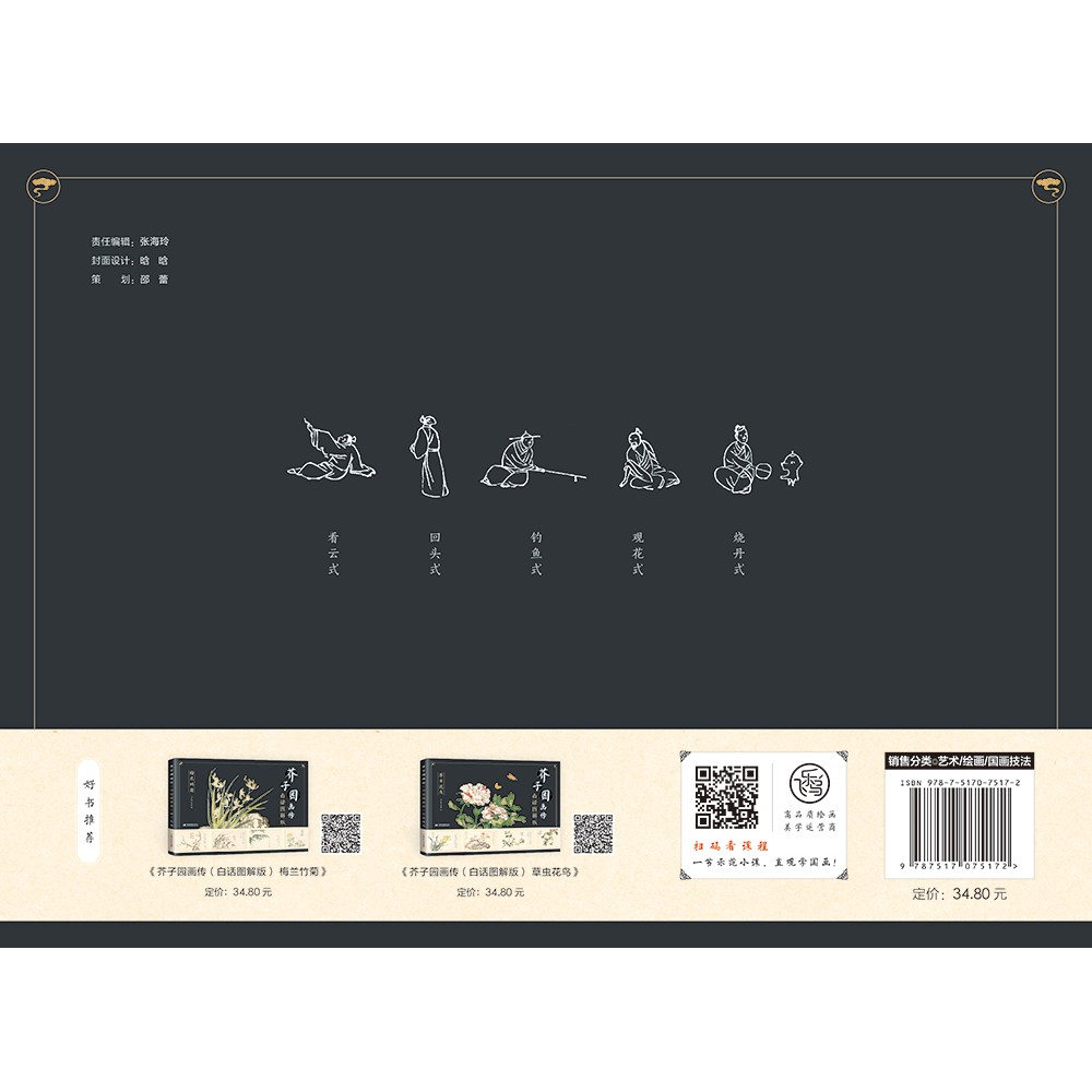 Mustard Buku Gambar Mewarnai Dengan Air Model Warna Putih Dan Gambar Awan Untuk Dekorasi Rumah