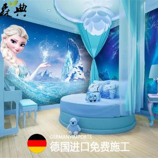 3d Frozen Putri Elsa Kamar Tidur Girl Tema Mural Kartun Anak Anak Ruang Wallpaper Hiasan Dinding Pen | Shopee Indonesia