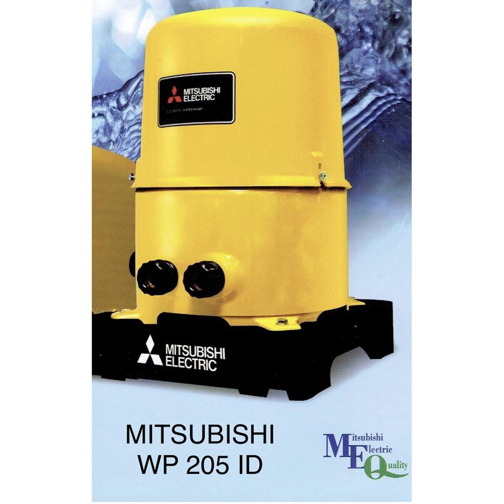Mesin Pompa Air Sanyo 200 Watt - Seputar Mesin