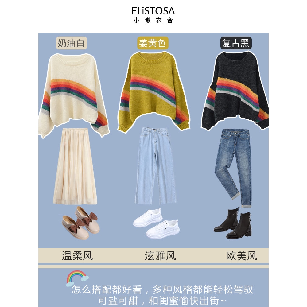 WUAI Women Cashmere Oversized Loose Knitted Tops Winter Warm