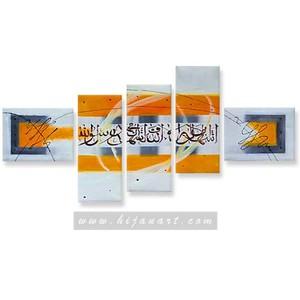 11+ lukisan kaligrafi syahadat - gambar kitan