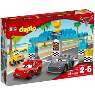 Lego Juniors 10730 Cars 3 Lighting Mcqueen Speed Launcher Original Shopee Indonesia